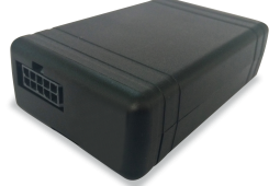 Gosafe G3SC GPS tracking device